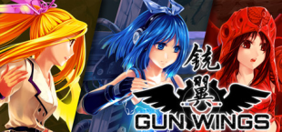 Gun Wings Now Available!
